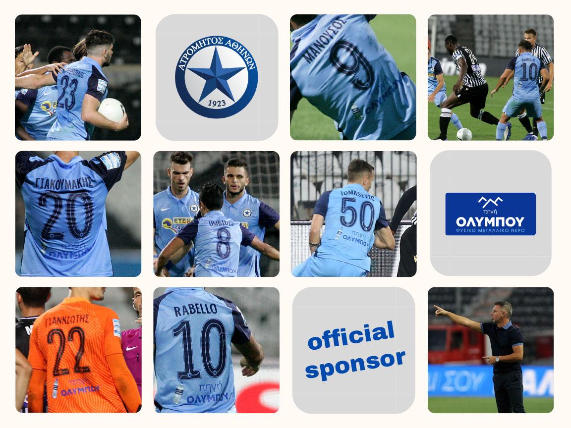 sponsor pigi olympou