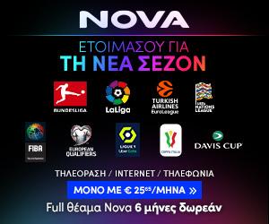 nova3play family