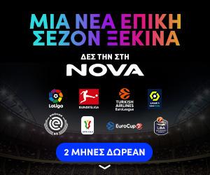 NOVA 9 channels