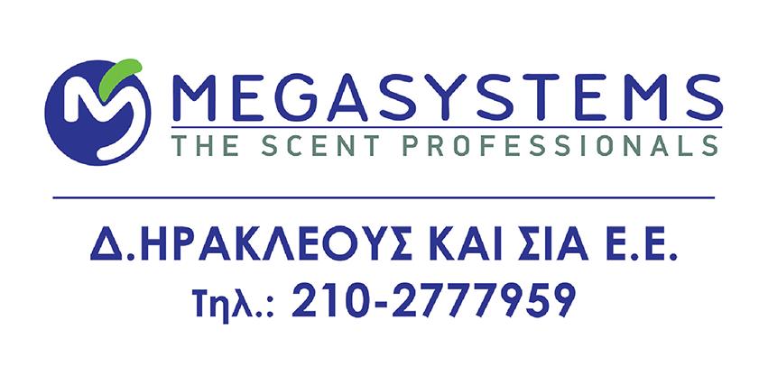 Megasystems